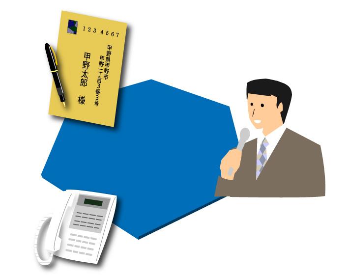 電話と郵便と話す人