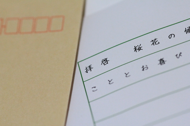 手紙の文字「拝啓」と封筒
