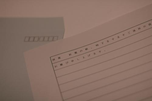 ビジネス文書と封筒