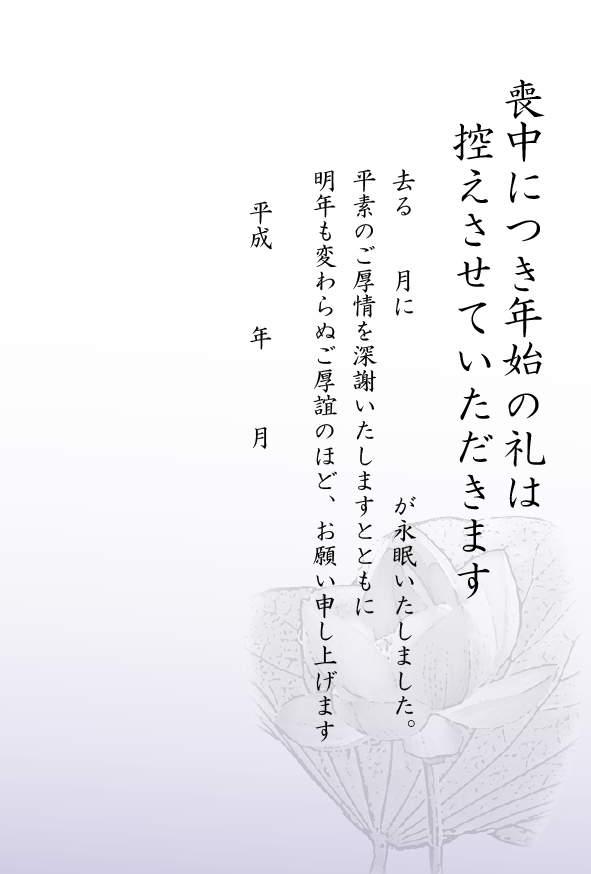 無料 フォント 英字 ダウンロード